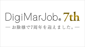 DigiMarJob 7th