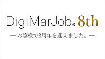 DigiMarJob 8th